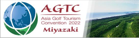 IAGTO – Asia Convention 2022